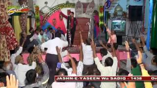 Khursheed Muzaffarnagri | Jashn-e-Yaseen Wa Sadiq 1438 2017 | Dargah Hazrat Abbas a.s. Lucknow
