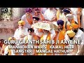Guru Granth Sahib Ji Aaye Ne - Manmohan Waris | Kamal Heer | Sangtar