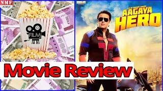 Aa Gaya Hero Movie Review By Audience | Govinda, Ashutosh