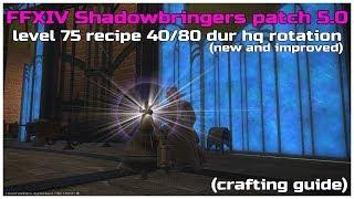 FFXIV Stormblood Level 70 Ninja job quest fight - PakVim net HD