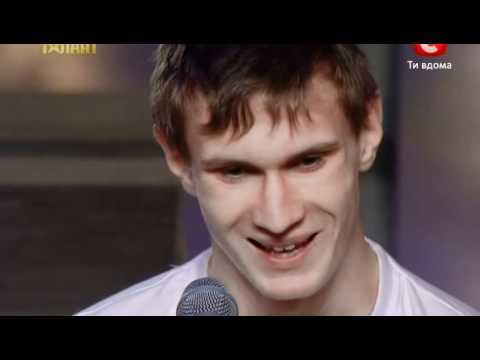 Украина мае талант 4 / Львов / Сергей Девляшов