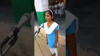 देश भक्ति गीत
