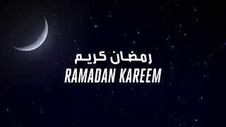 Ramadan Kareem   Emirates Airline