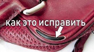 7291d0628bbe Ремонт креплений ручек кожаной сумки Louis Vuitton и кожаных углов