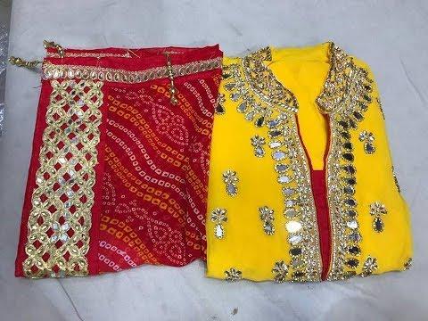 Rajasthani Kundan Work Salwar Kamez   latest  churithar materials