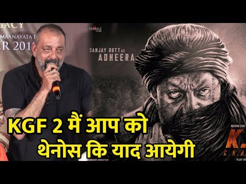 Sanjay Dutt Reaction on Adheera in KGF Chapter 2 | I am