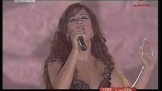 Najwa karam Heyhet  heyhet  Ateba Mijana 2010 New