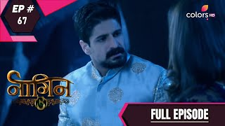 Naagin 3 - 19th January 2019 - नागिन 3 - Full Episode