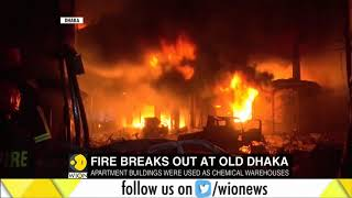 Fire breaks out at old Dhaka: Death toll rises to 69