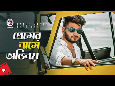 Bhabi Ami Shesh | Movie Scene | Bappy Chowdhury | Funny Moment