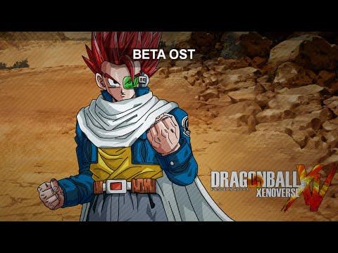 DragonBall Xenoverse BETA OST