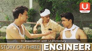 Story of Three Engineer | Round2Hell | R2H