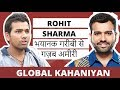 Rohit Sharma Biography History In Hindi 209 264 Many More Best Innings In Batting Department