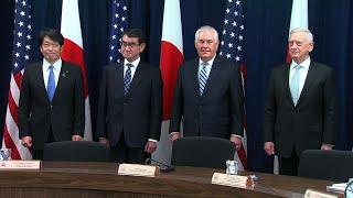 US, Japan Meet to Discuss North Korea Threat