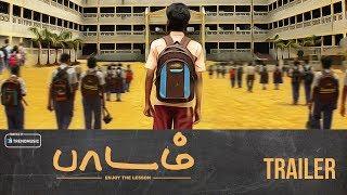 Paadam - Official Trailer | Tamizh Movie | Gibin, Rajashekhar | TrendMusic Tamil