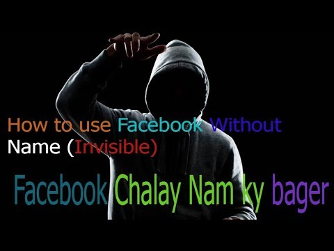 How to make your name invisible on Facebook? Urdu/Hindi