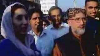 Benazir Bhutto and Minhaj ul Quran