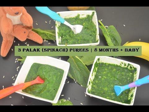Palak/ Spinach Puree for Babies | 8 months+  baby food | Rice palak puree | Banana palak puree