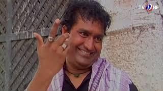 Lyari Ke Teer | TV One | TeleFilm | 12th January 2010