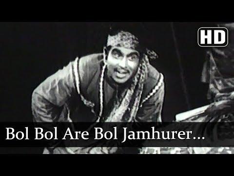 Bol Bol Are Bol Jamhure (HD) - Insaniyat (1955) Song - Dilip Kumar - Agha