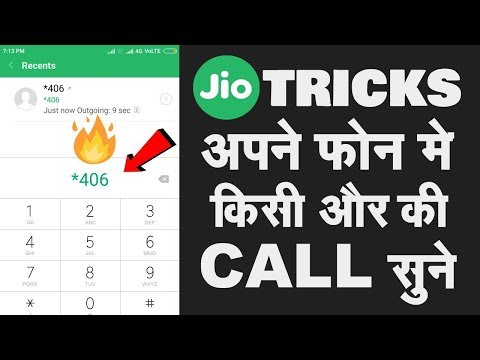 Jio Call direct अपने दूसरे Mobile पर सुने ? How to forward Jio call to your phone ?