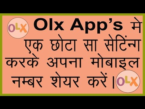 [हिंदी ]how to share/visible/show mobile number/contact number in olx apps/dikhye