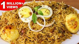 अंडा दम बिरयानी कूकर मैं बनाने की एकदम आसान और स्वादिष्ट रेसिपी | Egg Dum Biryani In Pressure Cooker