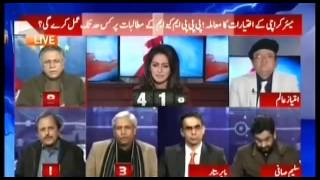 Geo News Report Card With Ayesha Bakhsh 16 February 2016