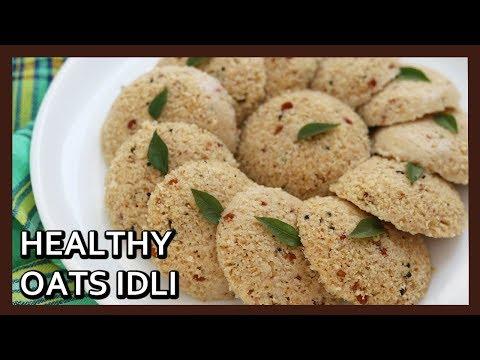 Low Calorie Oats Idli | Oats Idli Recipe | Healthy Breakfast Ideas | Healthy Kadai