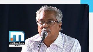 'Sir' Overshadows 'Comrade,'' Says Binoy Viswam| Mathrubhumi News