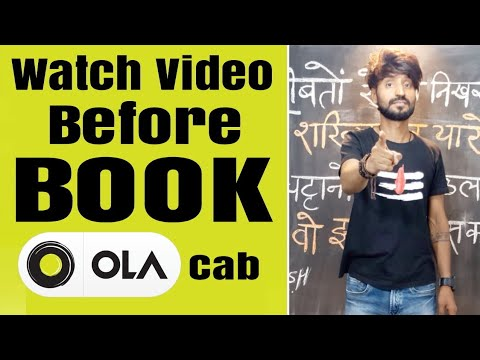 Don't Ride in OLA CAB | Review + Roast | Watch Video Before Book