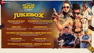 Mard Ko Dard Nahi Hota - Audio Jukebox | Abhimanyu Dassani & Radhika Madan | Karan Kulkarni