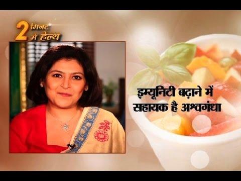 Dr Shikha Sharma tells how to increase your immunity