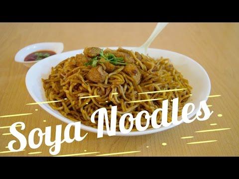 Soya Noodles Recipe | How to make Soya Noodles | Soya Chunks Noodles Recipe | Veg Hakka Noodles