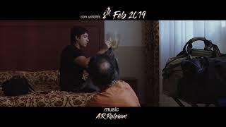 The Fakir of Venice - Promo 1