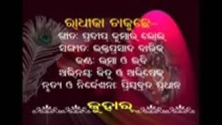 Radhika Dakuche..sambalpuri.