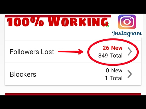 How to instantly find out who unfollowed you On Instagram - 100% Working Tool