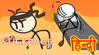 Download STICKPAGE - Escaping The Prison | Comedy Series #2