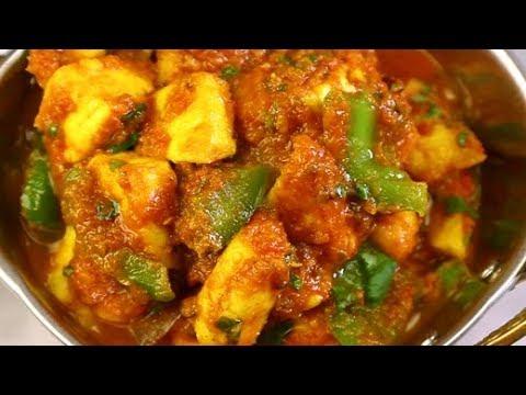 How To Make Kadai Paneer at Home   Homemade Kadai Paneer Recipe   Quick & Easy Paneer Recipe