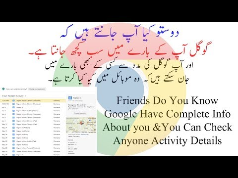 Google Activity Tracking on Android - My Activity - Location History | Hindi/Urdu