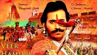Veer Hamirji - Somnath ni Sakhate, dialogue promo...
