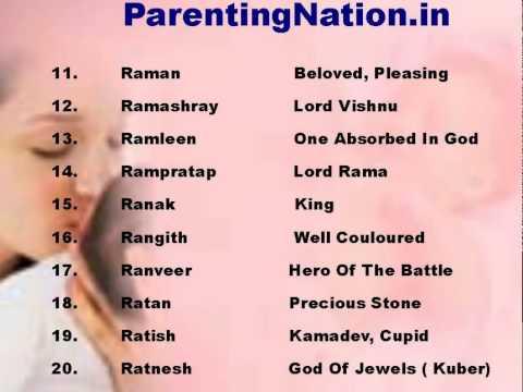 Tula Rashi Boy Names With Meanings