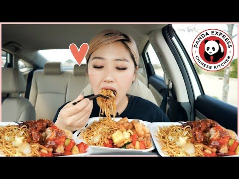 CAR MUKBANG#2 - Panda Express Bigger Plate entree Mukbang| KEEMI★