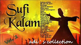 Sufi songs jukebox Vol.2
