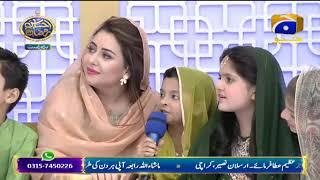 Geo Ramzan Iftar Transmission - Geo Ke Mehman (Rabab Hashim) - 17 May 2019 - Ehsaas Ramzan
