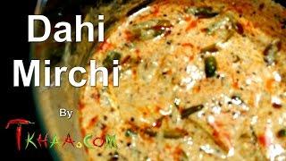 Dahi Mirchi / दही मिर्ची - www.Tkhaa.com