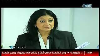 #x202b;الجدعان   الحلقة الكاملة 28 سبتمبر مع  محمد غانم#x202c;lrm;