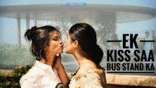 Ek kiss saa... bus stand ka | short film | LGBTQ | support community | with english subtitles | 2018