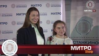 Репортаж о Всероссийском Творческом Медиамарафоне «Останкино» в Туле! Главный спикер - Мария Ситтель