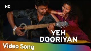 Yeh Dooriyan (ये दूरियां ) | Sudha Biswas | Romantic | Popular Hindi Songs | Heart Break Song